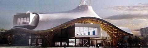 Centre Pompidou de Metz bandeau