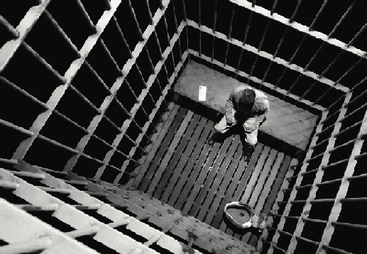 suicide prison metz
