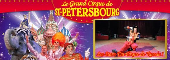 Le Cirque de Saint-Petersbourg vient à Metz