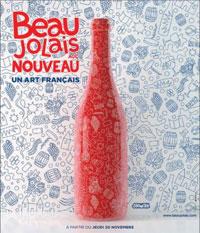 Le Beaujolais Nouveau arrive… où le déguster à Metz ?