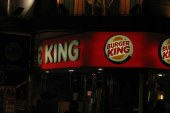 Burger King s'implante à Metz et recrute 120 personnes