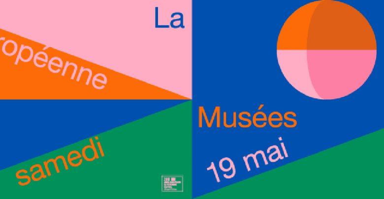 Photo of Nuit des Musées à Metz et en Moselle : oubliez Morphée et sortez visiter
