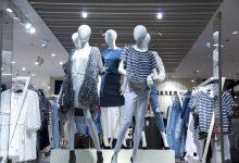 Photo of Metz : le magasin Kiabi va baisser le rideau