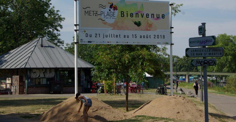 Photo of Le site de Metz plage est ouvert ce mercredi