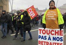 Photo de Metz : les manifestants dans la rue mercredi contre la réforme des retraites
