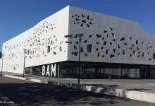 Photo de Metz : un été musical avec 8 concerts gratuits sur réservation