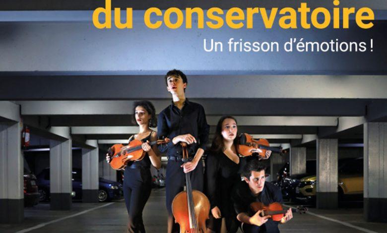 Photo of Le Conservatoire de Metz ouvre le temps d'une Nuit
