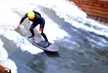 Photo of Bientôt une vague de surf à Metz ?