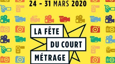 Photo of Fête du court métrage à Metz : rencontres, ateliers et projections pour tous