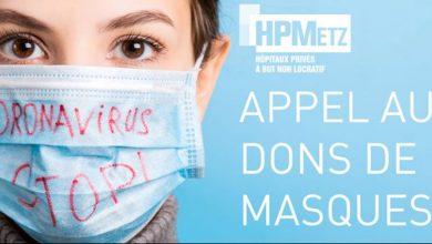 Photo of Coronavirus : un appel aux dons de masques lancé par les hôpitaux privés de Metz