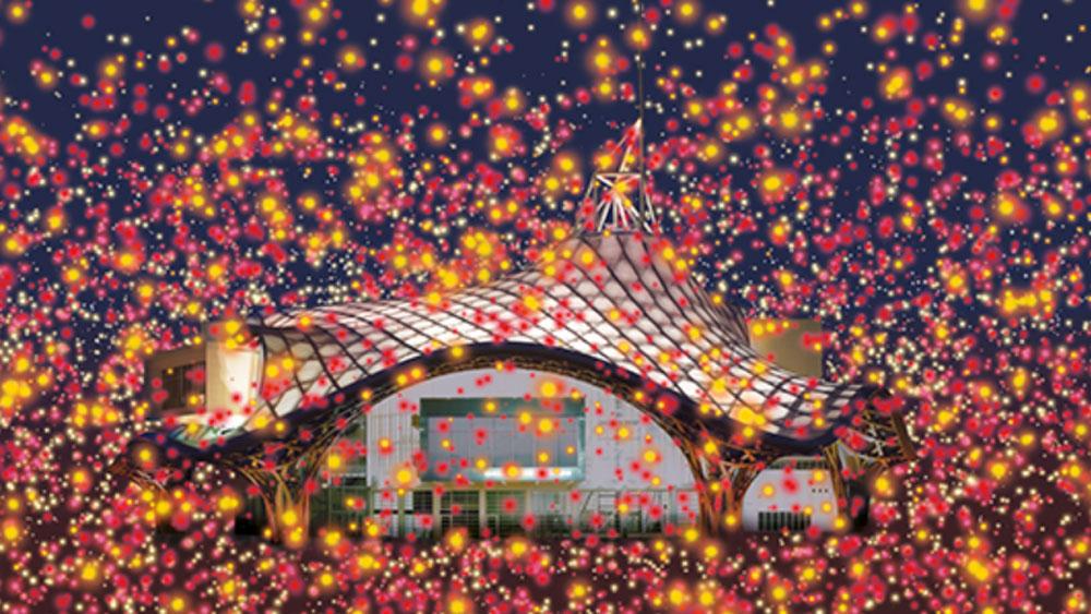Photo of Metz : le Centre Pompidou ouvre à nouveau ses portes